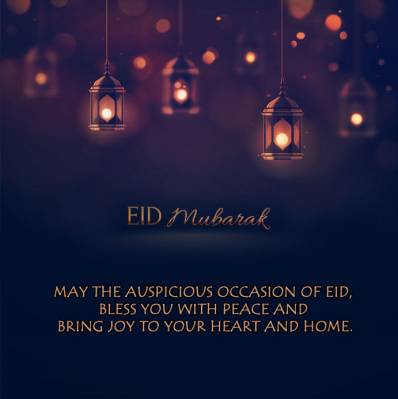 The End Of Ramadan Fasting Month
